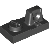 ElementNo 4144575 - Black