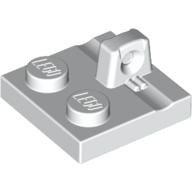 ElementNo 4613762 - White
