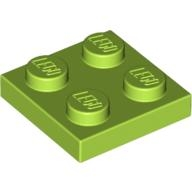 ElementNo 4537937 - Br-Yel-Green