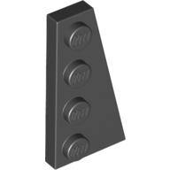 ElementNo 4160869 - Black