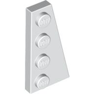 ElementNo 4160857 - White