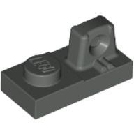 ElementNo 4144572 - Dk-Grey